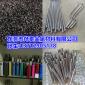 导音管不锈钢毛细管 可切割钝化加工304不锈钢毛细管