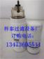 梓泰�^�V�O��S供��PL420油水分�x器�V芯